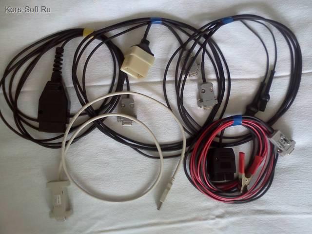 Набор USB-KKL + OBD-II + ГАЗ + ВАЗ + VAG Данный набор охватывает все машины диагностируемые по k-line.