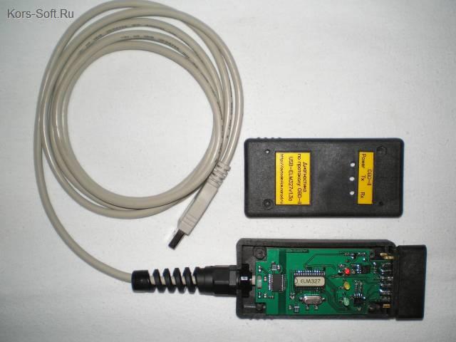 адаптер ELM327 v1.3a - USB